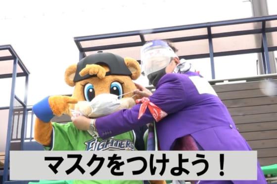 日本ハムは7月18、19日のイースタンDeNA戦の入場チケットが前売りで完売したと発表【写真提供:北海道日本ハムファイターズ】