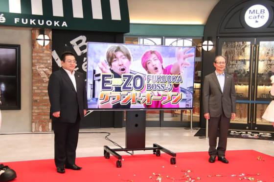 「BOSS E・ZO FUKUOKA」がグランドオープンを迎え、記念式典が行われた【写真:福谷佑介】