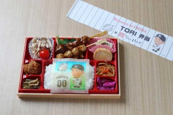ロッテは28日の楽天戦からコラボグルメ「TORI弁当」を販売すると発表した【写真提供:千葉ロッテマリーンズ】