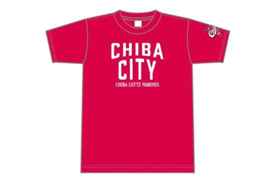 ロッテは28日からマリーンズストアでCHIBACITYグッズを販売することを発表【写真提供:千葉ロッテマリーンズ】