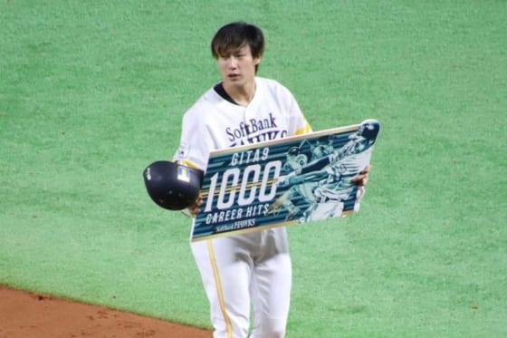 通算1000安打を達成したソフトバンク・柳田悠岐【写真:福谷佑介】