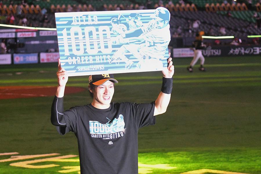 柳田悠岐に期待したい王貞治氏以来の記録 驚異の出塁率を生む意識「四球はヒット」   Full-Count