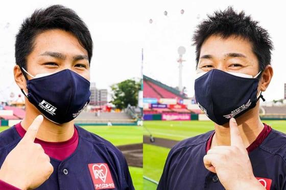 「FANS' ユニフォーム」をリメイクしたマスクカバー【写真提供:楽天野球団】