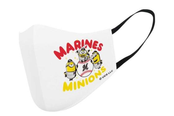 ロッテは「Marines×ミニオンコラボクールマスク」の受注販売を発表【写真提供:千葉ロッテマリーンズ】