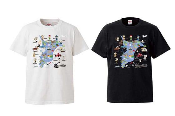 ホームタウンMAP Tシャツホワイト(左)、ブラック【写真提供:千葉ロッテマリーンズ】