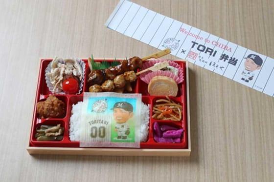 「TORI弁当」が7月28日の楽天戦の販売から6試合で500個の売り上げを記録【写真提供:千葉ロッテマリーンズ】