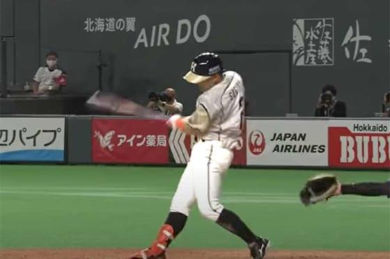 日本ハム・杉谷拳士【画像:パーソル パ・リーグTV】