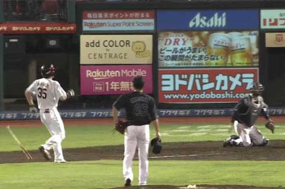 死球を受けた楽天・島内宏明の一塁への進み方が…【画像:パーソル パリーグTV】