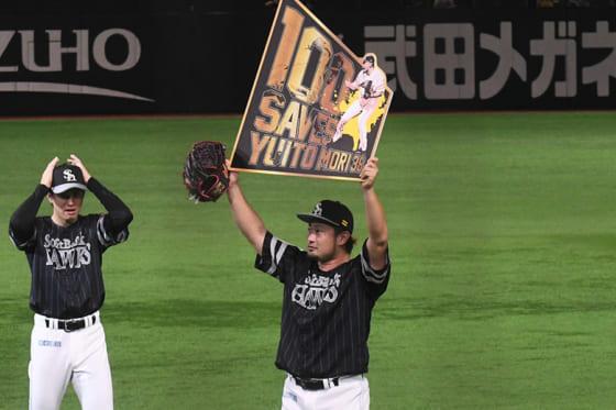 鷹・森唯斗が史上6人目の「100セーブ&100ホールド」 首位攻防戦で達成 ...