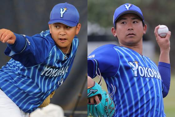 DeNA・山崎康晃(左)と今永昇太【写真:津高良和】