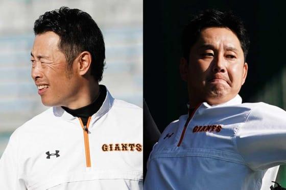 巨人・亀井善行(左)と野上亮磨【写真:荒川祐史】