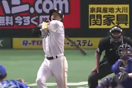 ソフトバンク・柳田悠岐【画像:パーソル パ・リーグTV】