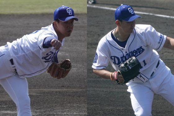 先発した中日・柳裕也(左)と2番手で登板した小笠原慎之介【写真:小西亮】