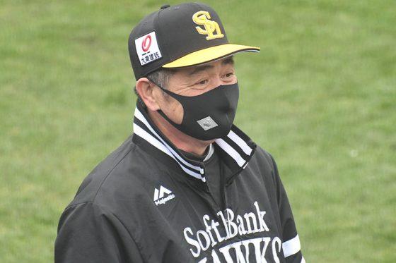 ソフトバンク・工藤公康監督【写真:代表撮影】