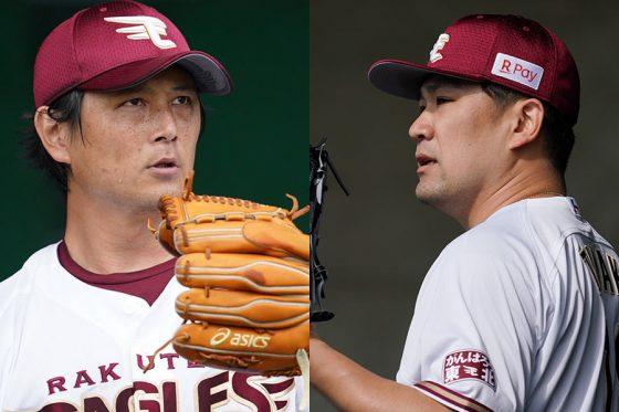 楽天・涌井秀章(左)と田中将大【写真:荒川祐史】