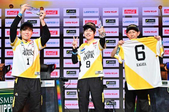ソフトバンクが2連勝で初の日本一に輝いた【写真:(c)NPB、(c)Konami Digital Entertainment】