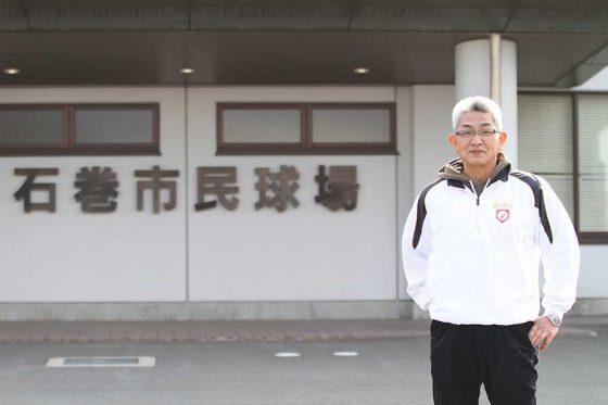 現在は宮城県高野連の理事長を務める松本嘉次氏【写真:高橋昌江】