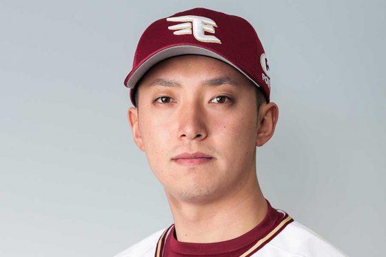 現役引退を発表した元楽天・横山貴明氏【写真提供:楽天野球団】
