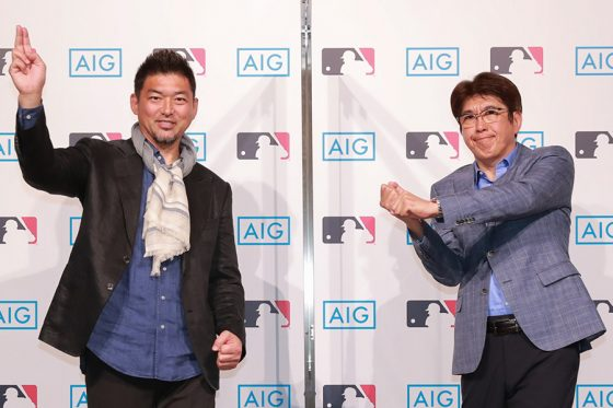 斎藤隆さん(左)と石橋貴明さん【写真提供:AIG広報事務局】