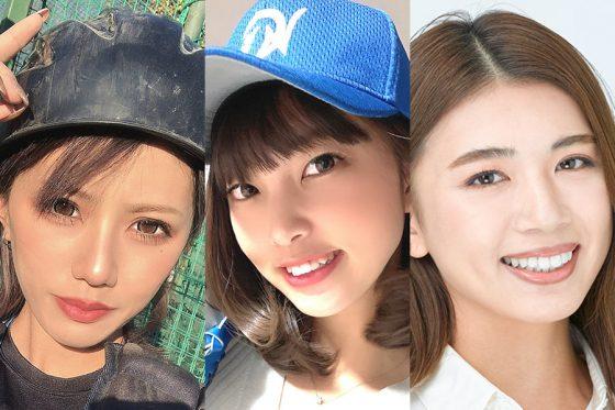 ギャル系野球女子のめいちゅん、OL野球女子として話題の笹川萌さん、タレントの坪井ミサトさん(左から)【写真提供:株式会社アカツキ】