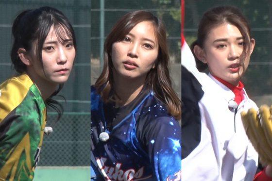 モデルの椿梨央さん、OL野球女子として話題の笹川萌さん、タレントの坪井ミサトさん(左から)【写真提供:株式会社アカツキ】
