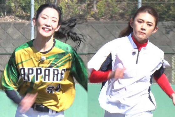 椿梨央さん(左)と坪井ミサトさん【写真提供:株式会社アカツキ】