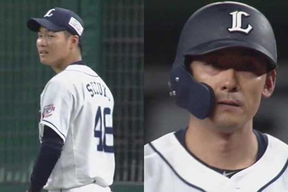 西武・鈴木将平(左)と栗山巧【画像:PLM】
