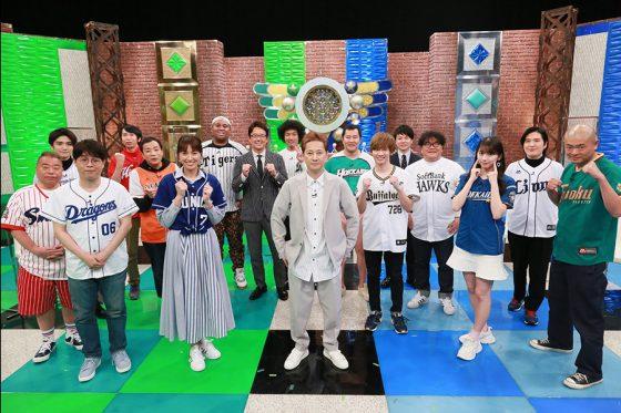 「中居正広のプロ野球魂2021」は27日午後11時30分から放送【写真提供:テレビ朝日】