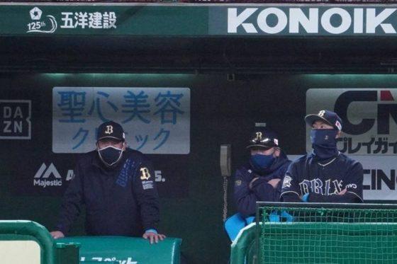 開幕10連敗を喫したオリックス・中嶋聡監督【写真:宮脇広久】