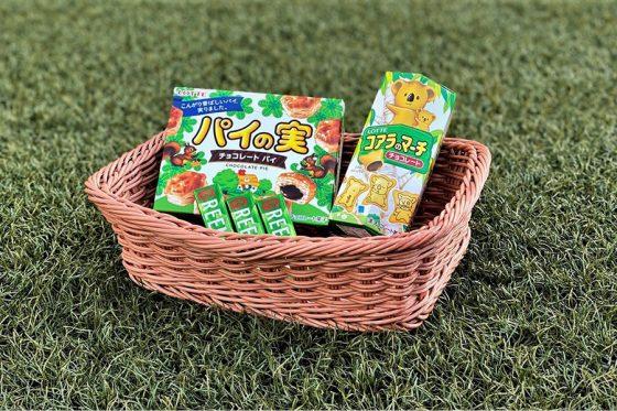 ロッテは30日の楽天戦でお菓子を来場者全員に配布する【写真提供:千葉ロッテマリーンズ】