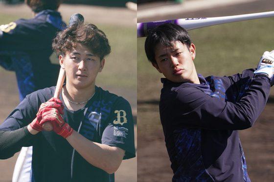 オリックス・紅林弘太郎(左)と太田椋【写真:荒川祐史】