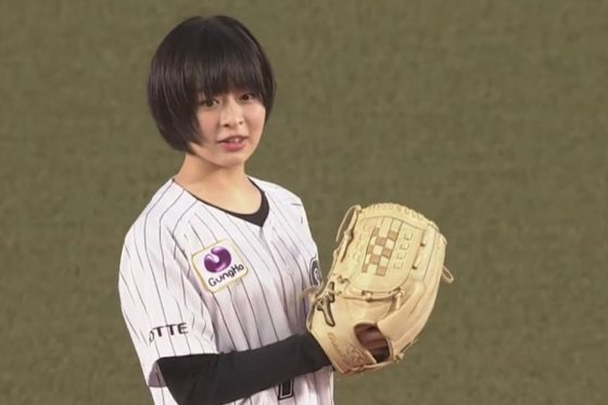 始球式に登場した森七菜さん【画像:パーソル パ・リーグTV】