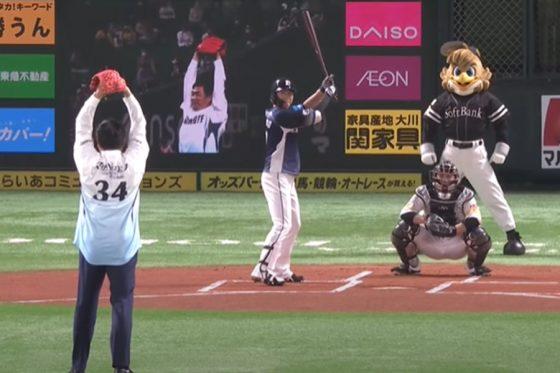 始球式に登場した山本昌さん(左)【画像:パーソル パ・リーグTV】