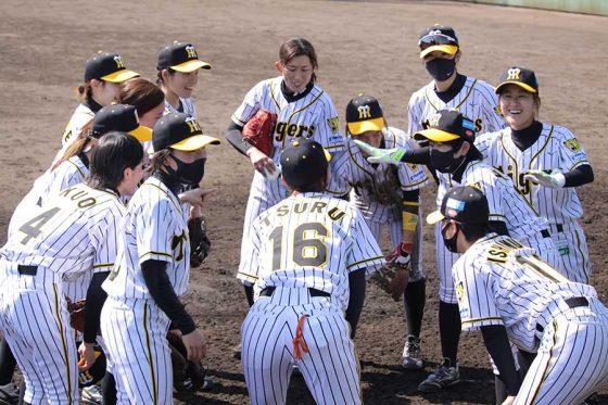 初めての対外試合を行った「阪神タイガースWomen」【写真:喜岡桜】