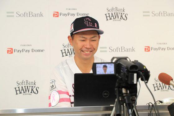 中村晃が乳がん経験者や乳がん患者のファンとオンライン交流会を行った【写真:球団提供】
