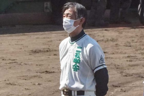 二松学舎大付・市原勝人監督【写真:川村虎大】