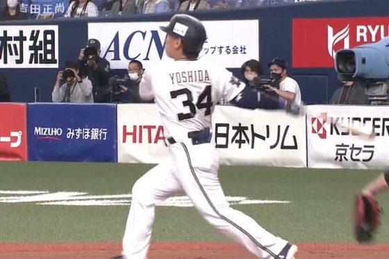 本塁打を放ったオリックス・吉田正尚【画像:パーソル パ・リーグTV】