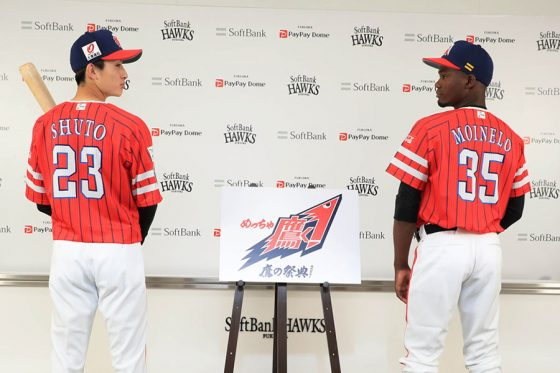 「鷹の祭典 2021」の専用ユニホームを着用したソフトバンク・周東佑京(左)とリバン・モイネロ【写真提供:福岡ソフトバンクホークス】