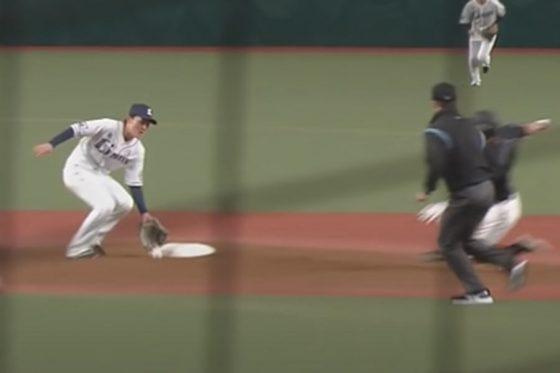ベース手前でバウンドする送球にも難なく対応する西武・源田壮亮【画像:パーソル パ・リーグTV】