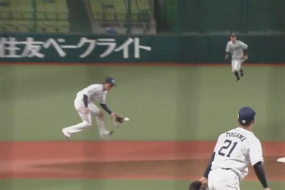 好守を見せた西武・源田壮亮【画像:パーソル パ・リーグTV】