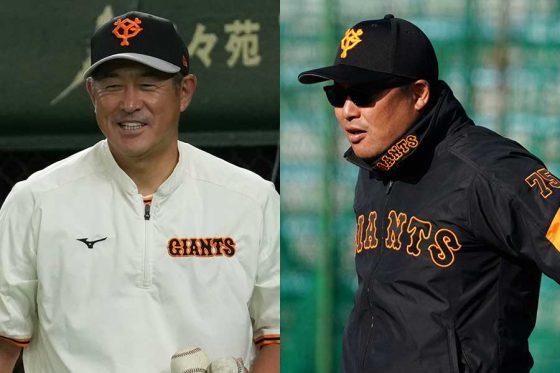巨人・石井琢朗コーチ(左)と村田修一コーチ【写真:荒川祐史】