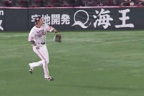 好返球を見せたソフトバンク・柳田悠岐【画像:パーソル パ・リーグTV】
