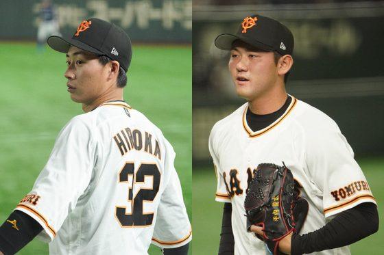 巨人・廣岡大志(左)と平内龍太【写真:荒川祐史】