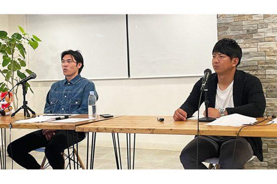 米野智人さん(左)と今浪隆博さんがファンと日本ハム対オリックスをリモート観戦【写真:PLM】