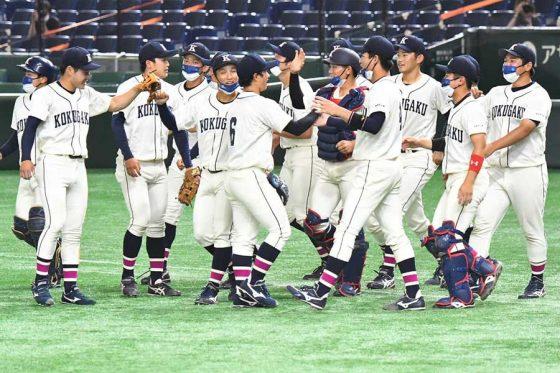 国学院大が富士大を4-2で下し大学選手権初出場初勝利を挙げた【写真:中戸川知世】