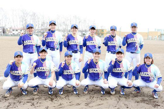 札幌国際大・女子硬式野球部【写真:石川加奈子】