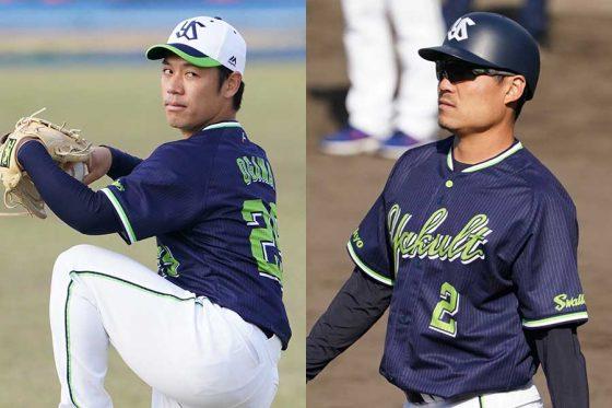 ヤクルト・小川泰弘(左)と中村悠平【写真:荒川祐史】