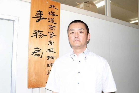 北海道高野連の横山泰之専務理事【写真:石川加奈子】