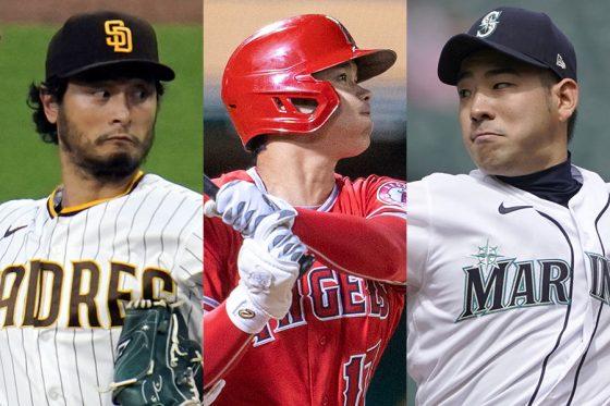 オールスターに出場するダルビッシュ有、大谷翔平、菊池雄星(左から)【写真:AP】