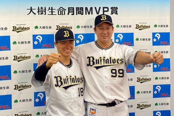オリックスの山本由伸(左)と杉本裕太郎【写真提供:オリックス・バファローズ】